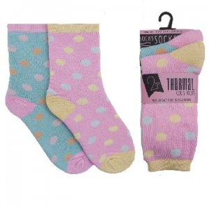 GIRLS 2 PACK THERMAL